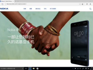 Nokia 8 website